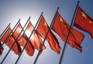 Kina godet ashpër çdo aktivitet të monedhës virtuale Bitcoin