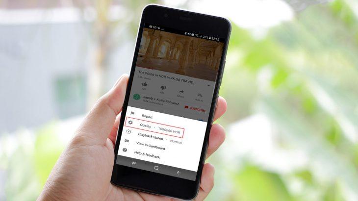 Google lançon teknologjinë HDR në aplikacionin Android