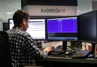Kaspersky do të ofrojë kodin burimor të antivirusit për hetim