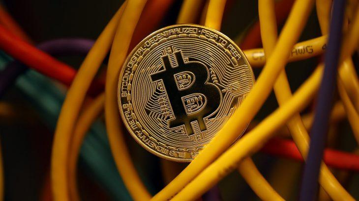 Kompjuteri juaj mund të jetë duke prodhuar Bitcoin për hakerat