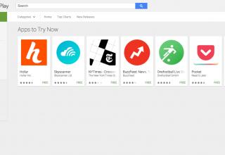 """Butoni """"Try Now"""" në Play Store identifikon aplikacionet e çastit"""
