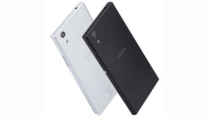 Sony prezantoi linjën e re buxhetore Xperia R
