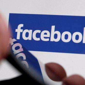Facebook teston statuset e përkohshme