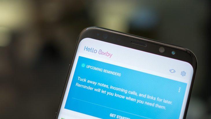 Samsung prezantoi gjeneratën e dytë të asistentit virtual Bixby 2.0