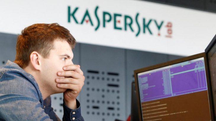 Kaspersky pranon se ka marrë një mjet hakimi të NSA-së nga një kompjuter në SHBA
