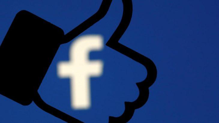 Facebook, destinacioni i ri i të moshuarve