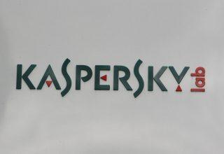 Inteligjenca Izraelite: Hakerat Rusë përdorin Kaspersky
