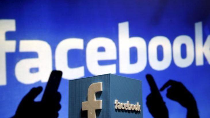 Facebook teston teknologjinë e njohjes së fytyrës për rikuperimin e fjalëkalimeve