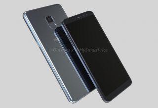 Publikohen imazhe të Galaxy A5 dhe A7 2018