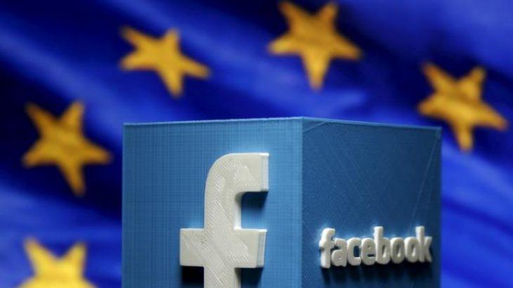 Liderët Evropian kërkojnë propozime për mënyrën e taksimit të gjigandëve online