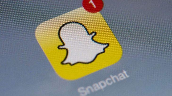 Filtrat e rinj të Snapchat njohin objektet në foto