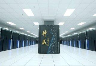 Kina dominon listën e superkompjuterave më të shpejtë në botë