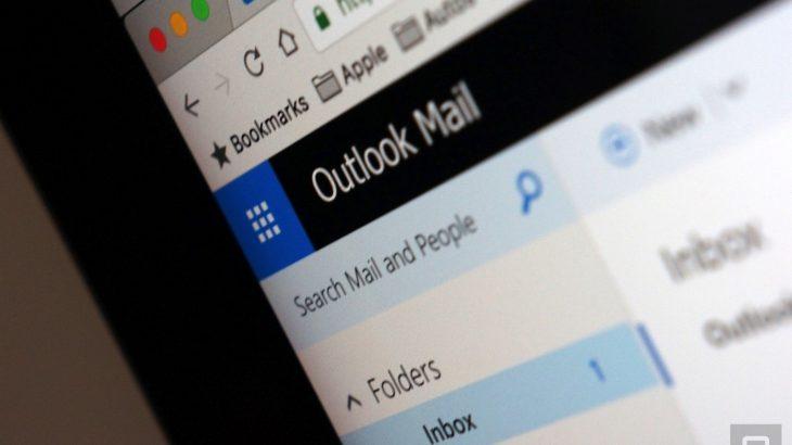 Microsoft shuan shërbimin me pagesë të postës elektronike Outlook.com Premium