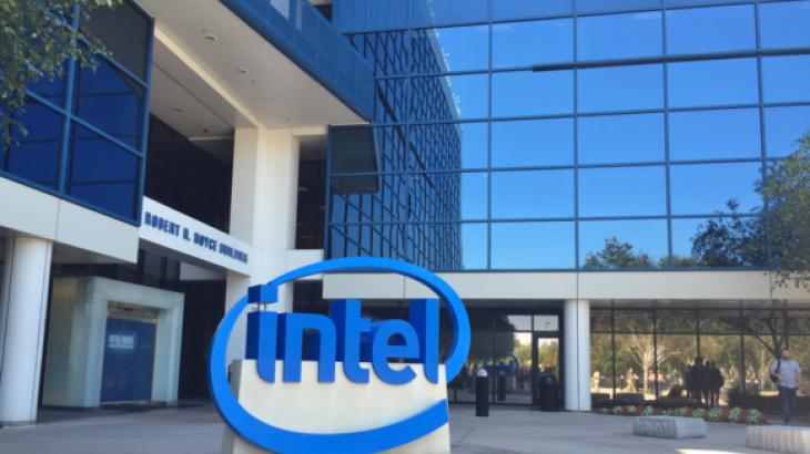 Intel braktis BIOS në favor të UEFI në 2020-ën