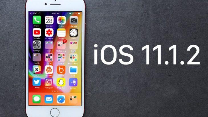 Apple publikoi përditësimin iOS 11.1.2