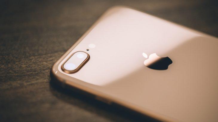 Adoptimi i iOS 11 arriti në 52% thotë Apple