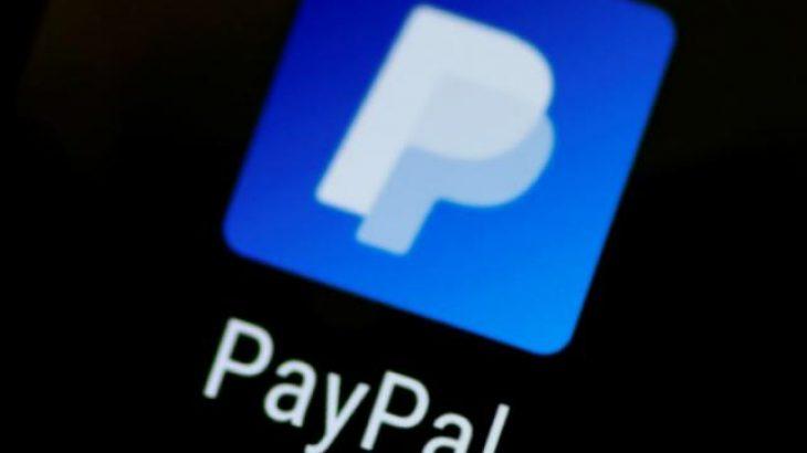 PayPal lançon një version të GoFundMe