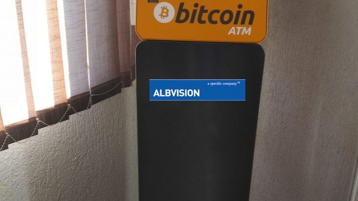 Bitcoin bie, Koreja e Jugut merr masa kundër aktiviteteve ilegale në monedhat kriptografike