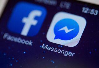 Një maluer kriptografik po përhapet me shpejtësi në Facebook Messenger