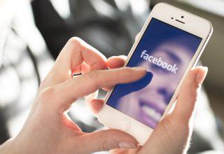 """A do të rikthehet butoni """"Poke"""" në Facebook?"""
