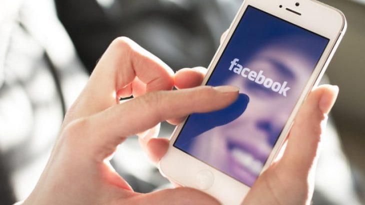 Prioriteti i ri i Facebook, videot