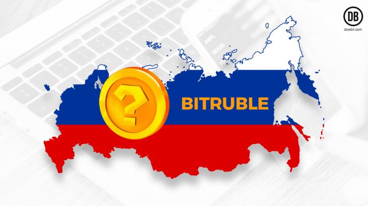 Rusia propozon një projektligj për rregullimin e monedhave kriptografike