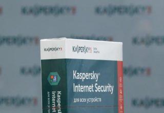 Kaspersky zhvendos zyrat në Zvicër për të riafirmuar integritetin e produkteve të kompanisë