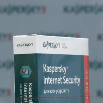 Twitter i ndalon reklamimin Kaspersky-it