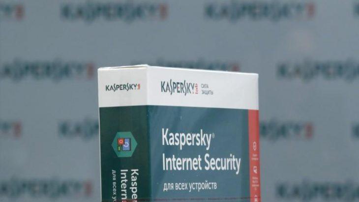 Kaspersky padit administratën e Trump
