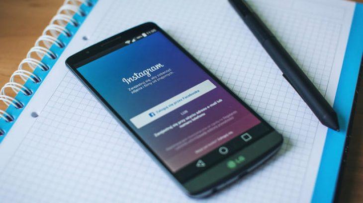 Ja sesi të përdorni Instagram për të shtuar listat e e-mail-eve