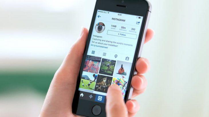 Si vendos Instagram çfarë të na dali kur hapim aplikacionin