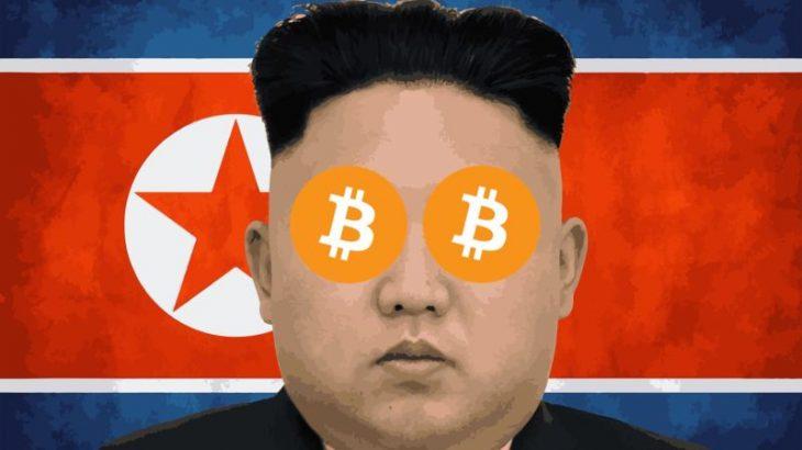Mbyllet bursa e monedhave kriptografike Youbit, autoritetet fajësojnë Korenë e Veriut