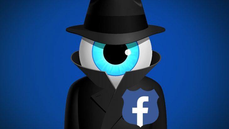 Ja sesi Facebook ju përgjon kur klikoni ose pëlqeni në rrjetin social