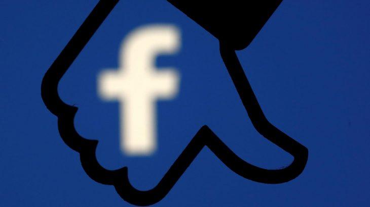 Facebook penalizon postimet të cilat kërkojnë pëlqime, komente dhe shpërndarje