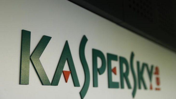 Lituani, antivirusët e Kaspersky kërcënim për sigurinë e vendit