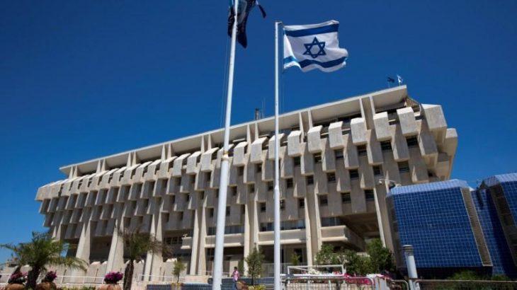 Banka e Izraelit mund të hedhë në qarkullim një para dixhitale për pagesa më të shpejta