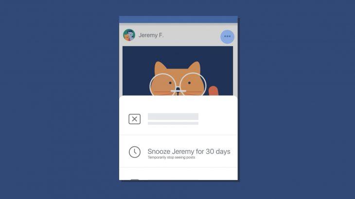 """Butoni i ri """"Snooze"""" në Facebook fsheh postimet e miqve dhe faqeve për 30 ditë"""