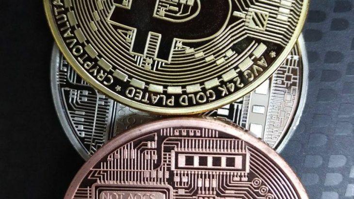 Bitcoin ra në pikën më të ulët që prej dy muajsh
