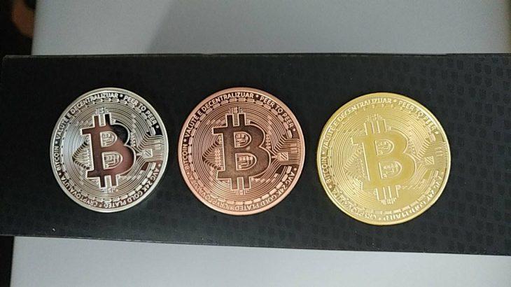 Indonezi, paralajmërime të reja rreth monedhave kriptografike