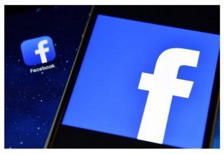 Facebook vret asistentin virtual M