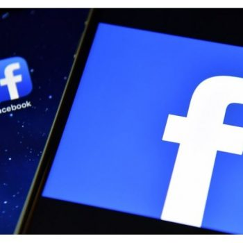Facebook vret asistentin virtual M
