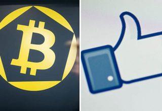Facebook ndalon të gjitha reklamat për monedhat kriptografike dhe ICO-të përfshirë Bitcoin