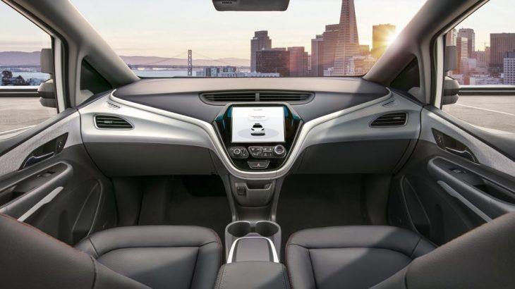 General Motors do të ndërtojë një makinë autonome pa timon dhe pa pedale gazi e frenash