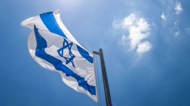 Izraeli vendos të taksojë ICO-të