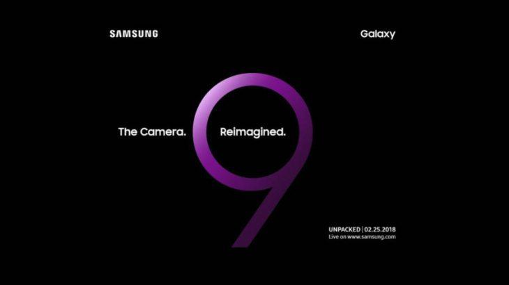 Samsung prezanton Galaxy S9 më 25 Shkurt
