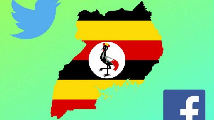 Uganda do të lançojë versionet e saj të Facebook dhe Twitter