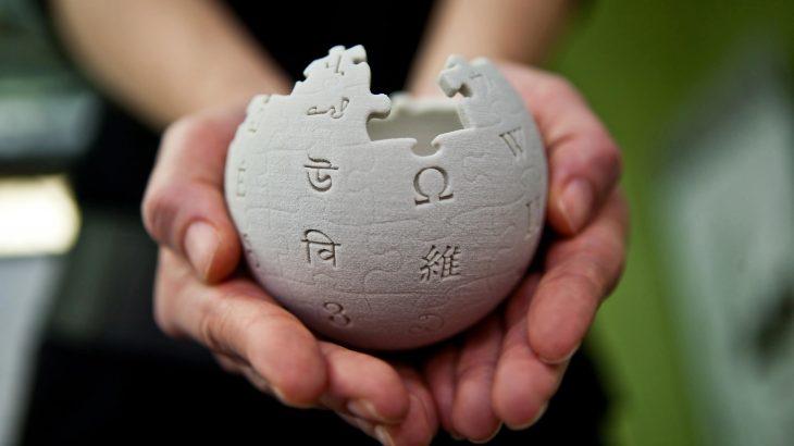 50 artikujt më të lexuar në Wikipedia në 2017-ën