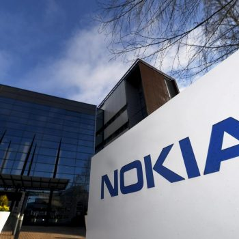 Nokia prezantoi një çip të ri për rrjetet 5G