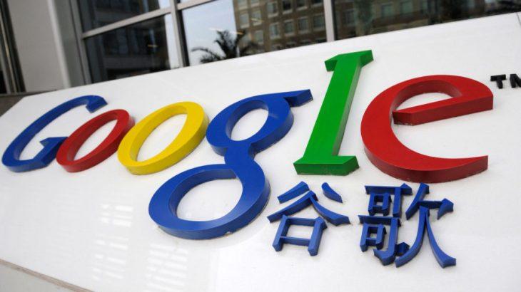 Google Maps rikthehet në Kinë pas 8 vitesh