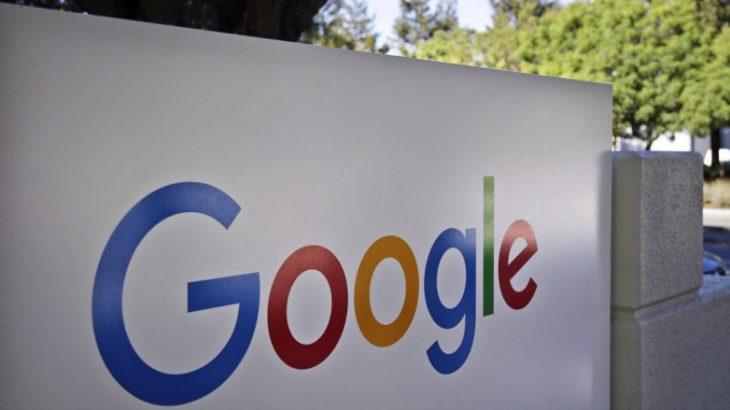 Për një internet më të sigurtë, URL-të duhet të hiqen thotë Google